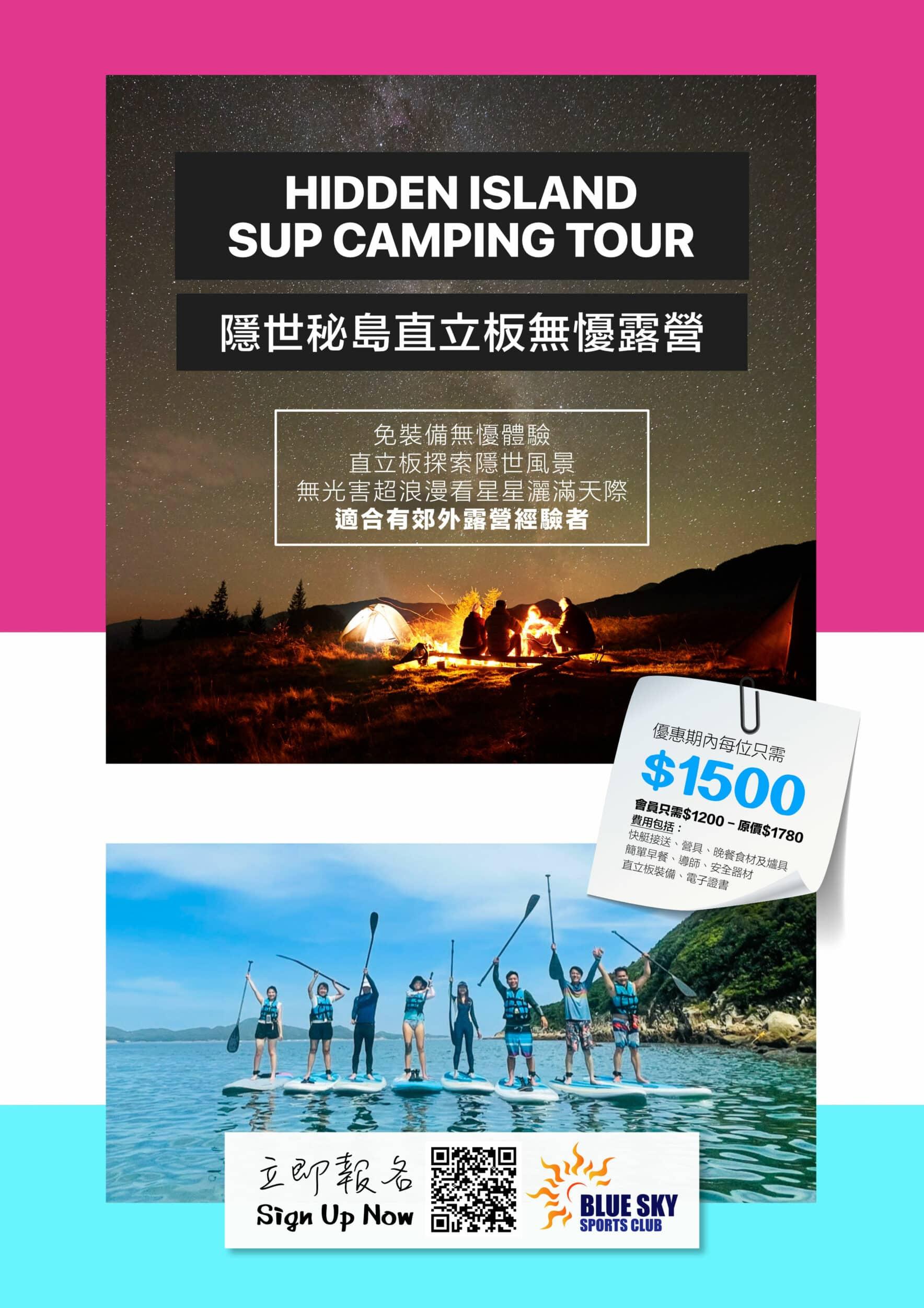 A4v1-kayakcamp