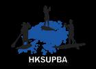 2. HKSUPBA